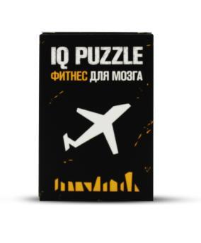 IQ PUZZLE Самолет (11 деталей) от 250 руб
