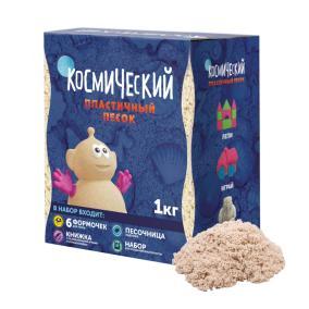 Космический песок Песочница+Формочки Классический песочный от 990 руб