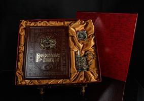 """Подарочный юбилейный набор """"Королевский"""" от 18 500 руб"""