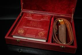 """Подарочный набор """"Книга охотника"""" от 20 000 руб"""
