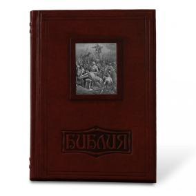 Библия в Гравюрах Гюстава Доре, нат кожа от 9 390 руб