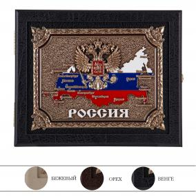 "Ключница настенная кожаная ""Россия"" от 8 500 руб"