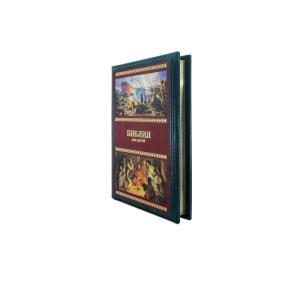 «Библия для детей» от 30 000 руб