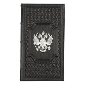 Визитница настольная «Федерация» с посеребренным орлом от 6 100 руб
