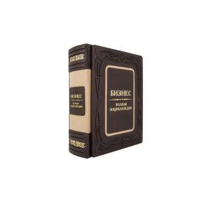 «Бизнес. Полная энциклопедия» (Marrone) от 150 000 руб