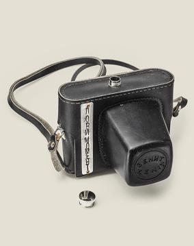 "Фляга - фотоаппарат ""Лови момент"" от 2 050 руб"