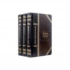 «Великие правители» (Plongerossa) (в 3-х томах) от 101 300 руб