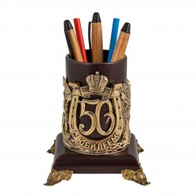 """Стакан для письменных принадлежностей """"50 лет"""" от 8 700 руб"""