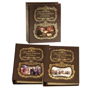 Родословная книга Летописец (Благословение, Тройка) кожа от 7 300 руб