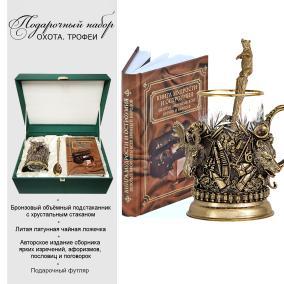 """Подарочный набор """"Охота.Трофеи"""" от 11 900 руб"""