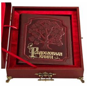 "Родословная книга ""Изысканная"" (кожа, буковый ларец) от 18 500 руб"