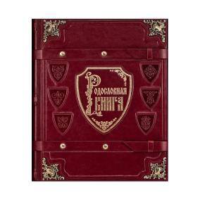 """Родословная книга """"Элитная"""", (дерево, экокожа, бронза) от 14 500 руб"""
