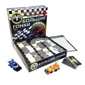 """Настольная игра """"Большие гонки"""" от 990 руб"""