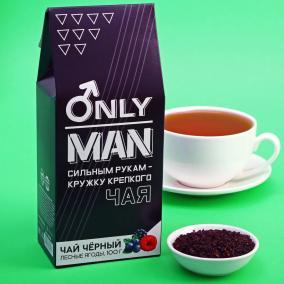 """Чай """"Only man"""" (100 г) от 290 руб"""