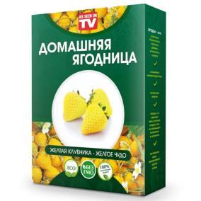 """Набор для выращивания """"Желтой клубники"""" от 390 руб"""