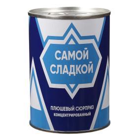 """Банка """"Самой сладкой"""" (внутри пушистик) от 350 руб"""