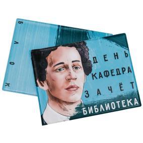 Обложка на зачетку Блок от 390 руб