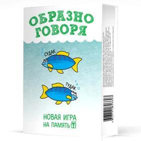 """Настольная игра """"Образно говоря"""" от 690 руб"""