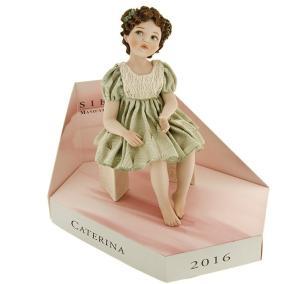 """Фарфоровая статуэтка """"Caterina"""" от 20 360 руб"""