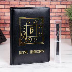 """Именной набор с ручкой """"Монограмма"""" от 1 550 руб"""