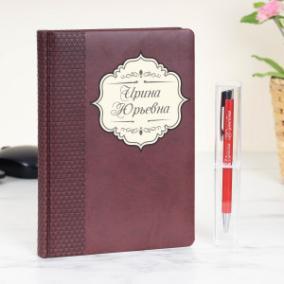 """Набор с ручкой """"Деловой стиль"""" бордо от 1 350 руб"""