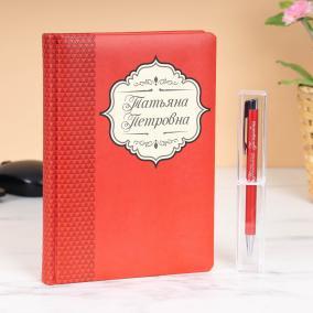 """Набор с ручкой """"Деловой стиль"""" красный от 1 350 руб"""