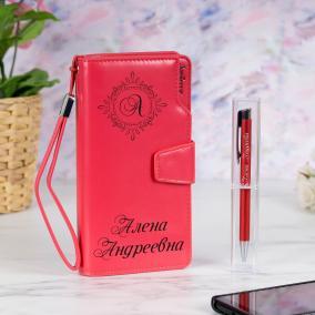 """Набор портмоне с ручкой """"Престиж"""" именной от 2 350 руб"""