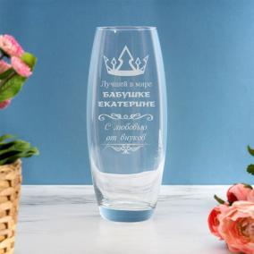 """Ваза для цветов Грация """"Лучшей в мире бабушке"""" от 1 190 руб"""