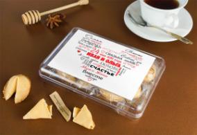 """Печенье с предсказаниями """"Свадебное сердце"""", 8 шт от 390 руб"""