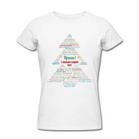 """Именная футболка """"Новогодняя Ёлка"""" женская от 590 руб"""