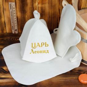 """Именной банный набор """"Царь"""" от 990 руб"""