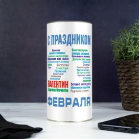 """Набор носков """"С праздником 23 февраля"""" именной от 790 руб"""
