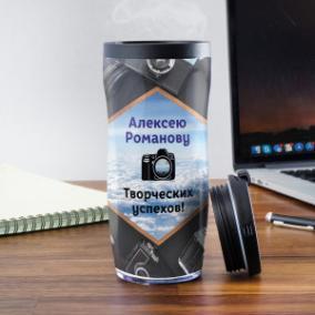 """Именной термостакан """"Подарок фотографу"""" от 590 руб"""