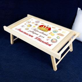 """Столик для завтрака в постель """"Королевский завтрак""""(жен) от 1 190 руб"""