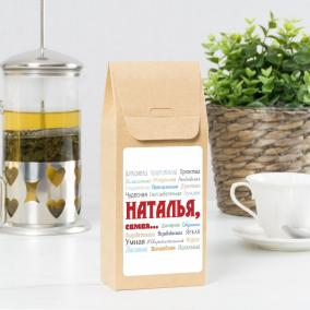 """Именной чай """"Ты самая"""" от 390 руб"""