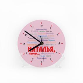 """Часы """"Ты самая"""" от 990 руб"""