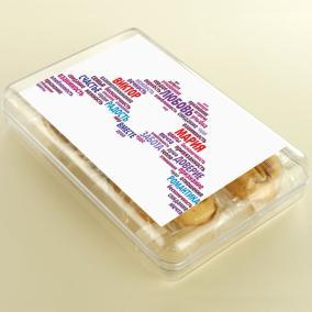 Печенье с предсказаниями «Одна любовь на двоих» 12 шт от 590 руб