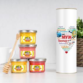 Именной набор мёда «Сердце из слов МУЖУ» от 1 190 руб