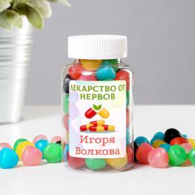 Вкусняшки в банке «Лекарство от нервов» именные от 399 руб
