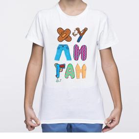 """Прикольная детская футболка с принтом""""Хулиган"""" от 590 руб"""