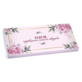Именная шоколадная открытка с Вашей датой «Годовщина нашей свадьбы» от 360 руб