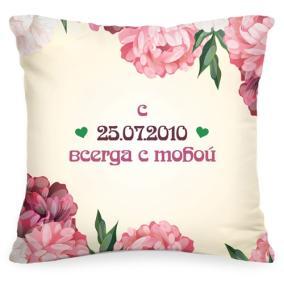 Именная подушка с Вашей датой «Всегда с тобой» от 1 490 руб