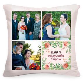 Подушка с Вашими фото и датой «Счастливы в браке» от 1 460 руб