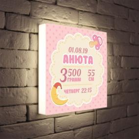 Именной светильник с метрикой «Малышке» от 3 490 руб
