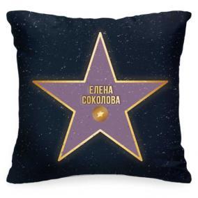 Именная подушка «Голливудская звезда» от 1 460 руб