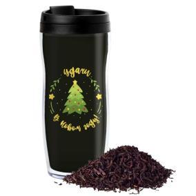 Чай в термостакане с Вашим текстом «Удачи в Новом году» от 1 290 руб