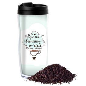 Чай в термостакане с Вашим текстом «Время выпить чай» от 1 290 руб