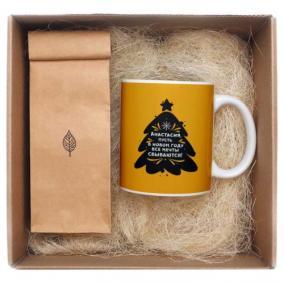 Именной чайный набор «Пусть все мечты сбываются» от 1 290 руб