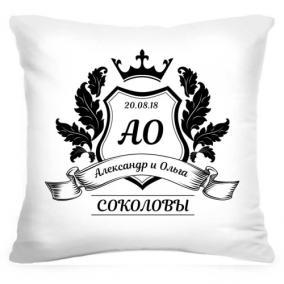 Именная подушка с гербом «Фамильный герб» от 1 460 руб