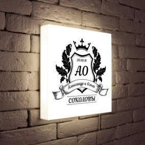 Именной светильник с гербом «Фамильный герб» от 3 490 руб